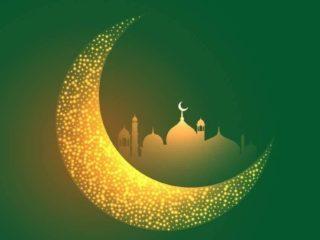 Une représentation du croissant lunaire marquant le début du Ramadan